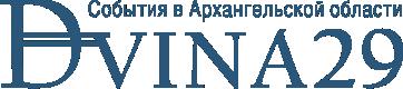 ИД Двина