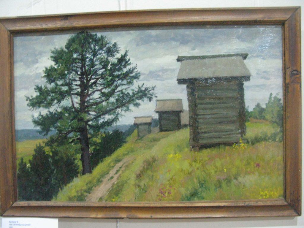 Выставка к юбилею Федора Абрамова