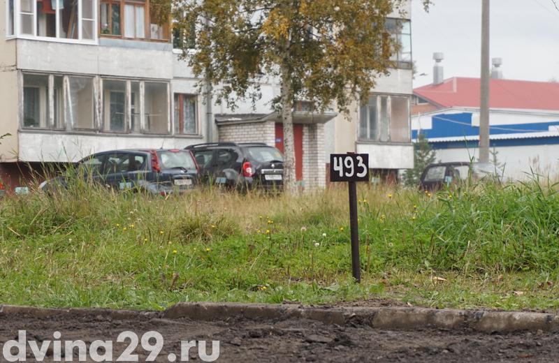 nr35 16 21 b2ca1