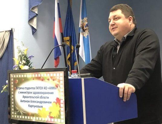 Министр здравоохранения Архангельской области