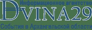 Двина 29