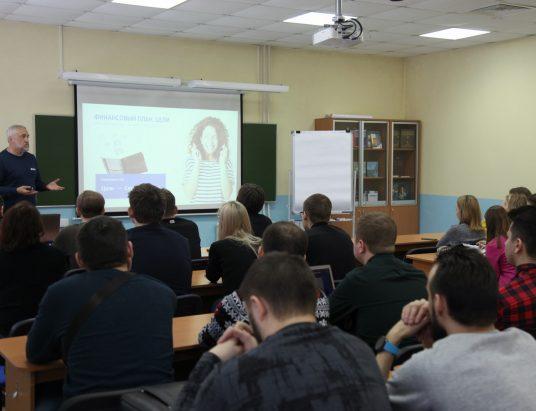 лекция Сбербанка в аудитории
