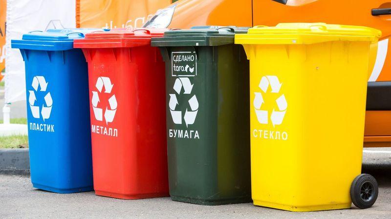Регоператор по обращению с ТКО заявил о начале собственной программы раздельного сбора мусора