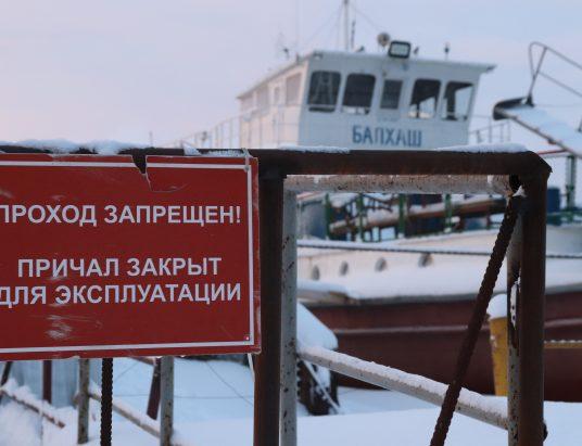 буксир Балхаш Архангельск