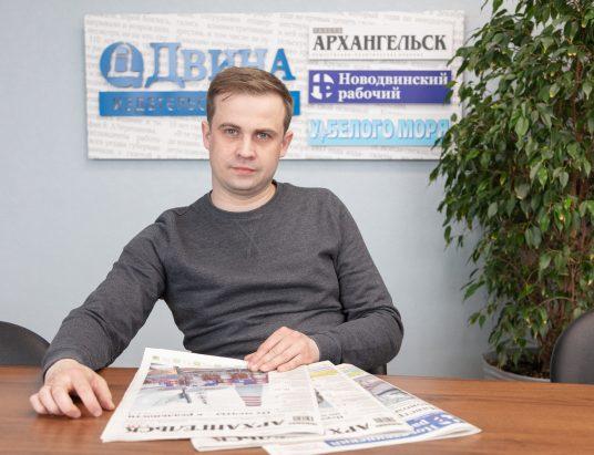 Денис Железников Народная Реклама