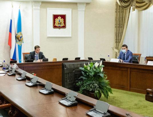 Совещание в Правительстве Архангельской области