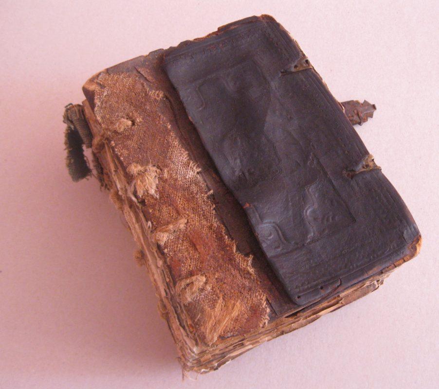 псалтырь в Сийском монатсыре_старые книги