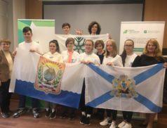Школьники Новодвинска заняли третье место в первом Всероссийском чемпионате по финграмотности