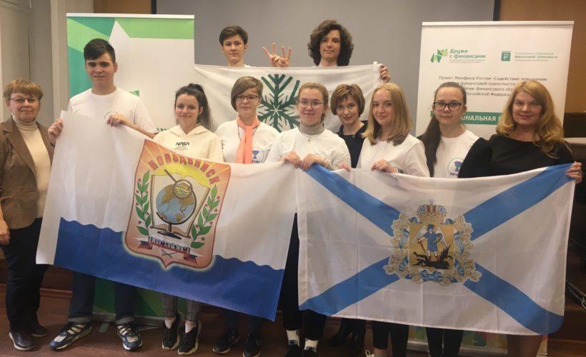 финграмонтность, школа 6 Новодвинска