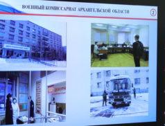 Осенняя призывная кампания в Архангельской области проходит с соблюдением всех санитарных норм