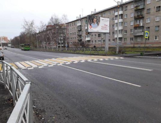 Обводный канал_Архангельск