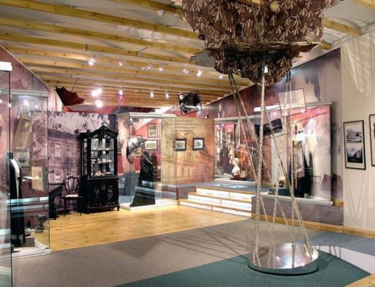 Музей Писахова
