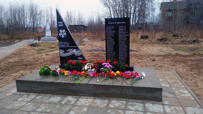 памятник Кегостров