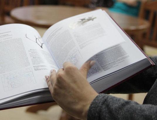 САФУ презентация книг о Севере