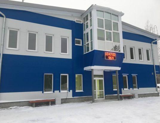 лыжная база в Северодвинске