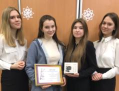 В Архангельской области выбрали лучшие работы антикоррупционного конкурса
