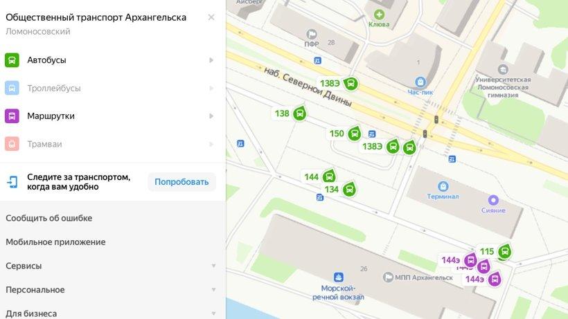 Яндекс.Карты Архангельская область