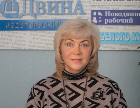 Ольга Абакшина
