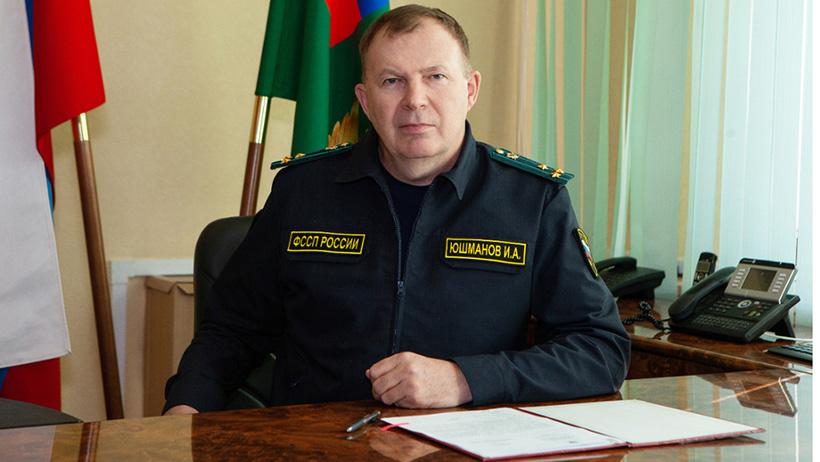 Юшманов