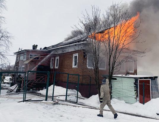 пожар_дом