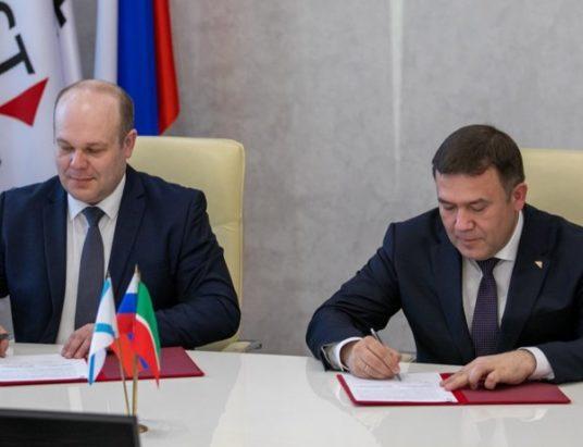 соглашение_Татарстан-Поморье