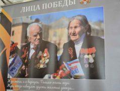 Вглядитесь в «Лица Победы»: в преддверии 9 Мая в Новодвинске открылась фотовыставка