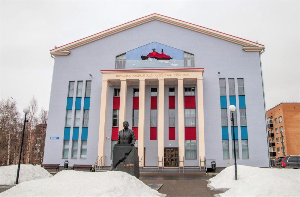 Лаверовский центр_новый научно-лабораторный корпус