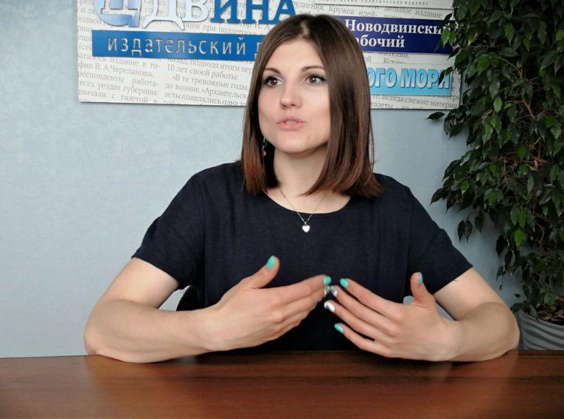 Александра Усачева