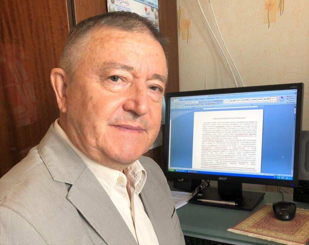Владимир Агафонов главный инфекционист