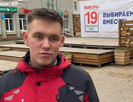 выборы-2021_Архангельская_область