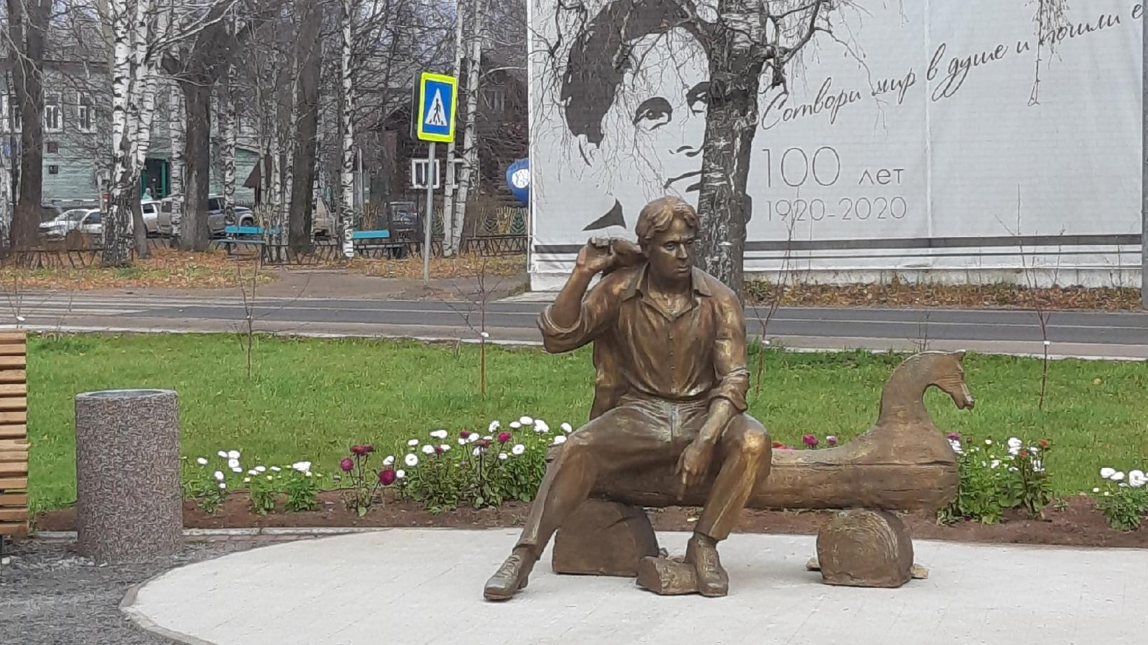 Абрамов_Карпогоры