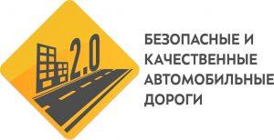 Большие и качественные автодороги